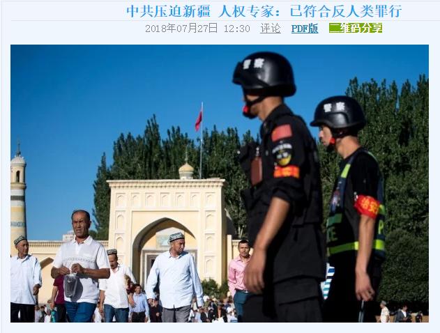 """Çin Komünist Partisi Sin Cang(Doğu Türkistan)'da Zulüm Yapıyor! İnsan Hakları Uzmanı:""""İnsanlığa Karşı Suç"""" Tanımı Kapsamına Girmektedir."""