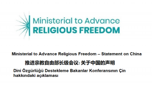 Ministerial to Advance Religious Freedom – Statement on China