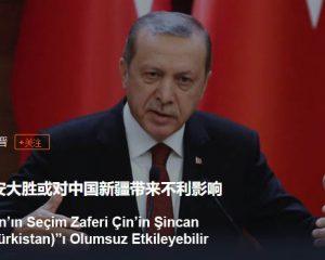 """Erdoğan'ın Seçi̇m Zaferi̇ Çi̇n'i̇n Şi̇ncan (doğu Türki̇stan)""""ı Olumsuz Etki̇leyebi̇li̇r"""