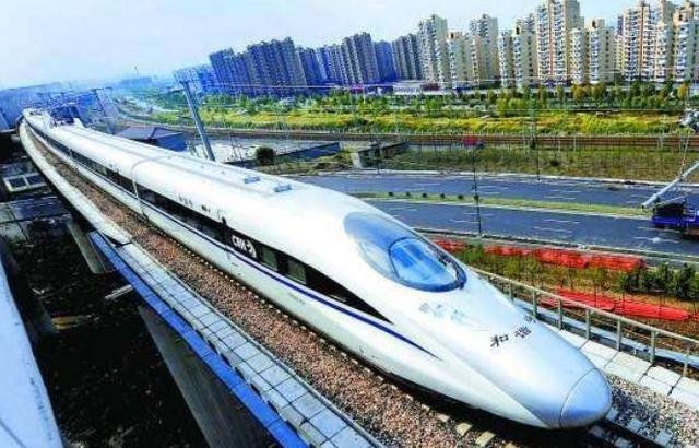Çin Hızlı Tren